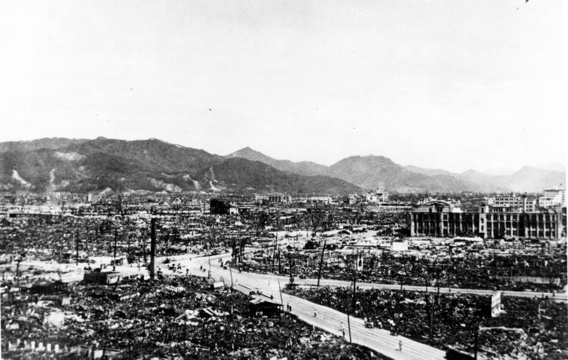 Hiroshima 98-2460