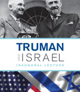 Truman and Israel