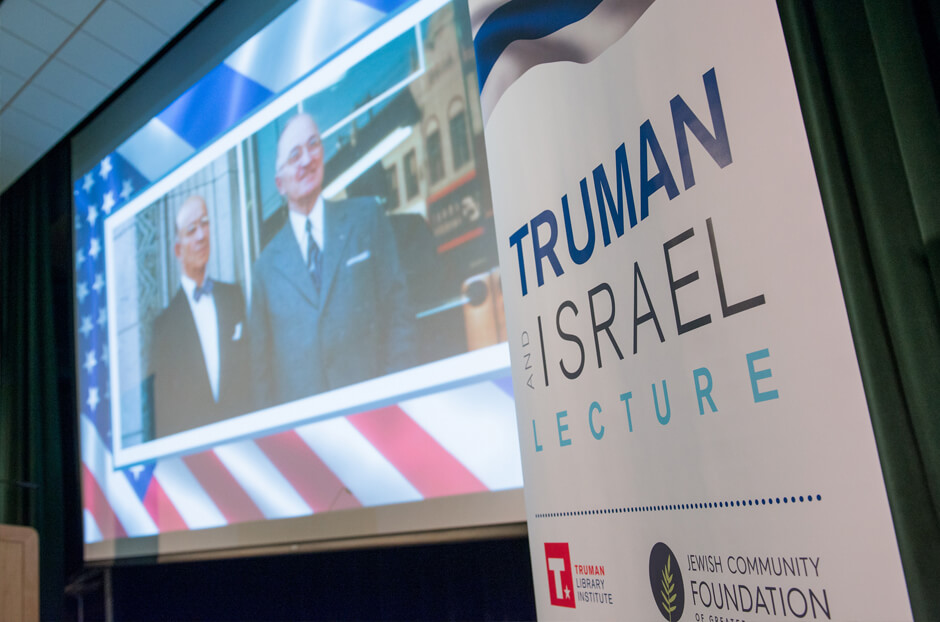 Truman-Israel-Lecture