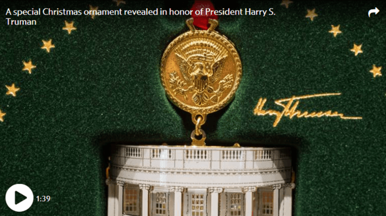 2018 Presidential Ornament